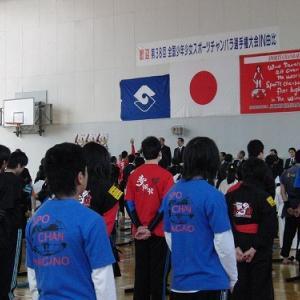 第38回全国少年少女大会模様