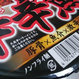 コンビニ 夏の風物詩((Qo(´C_,`●)今夜のつまみの1品☆丸ごとトマトキムチ