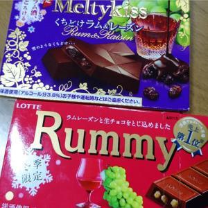 RummyとMeltykiss食べ比べヽ(*>∇<)ノ今夜のつまみの1品☆