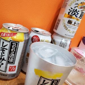 今日→4連休\((♡∀♡))/