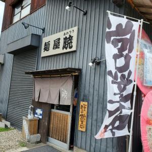 連休最終日は麺屋暁でラーメンランチ(*˘︶˘*).:*♡今夜のつまみの1品☆天ぷらとフライ