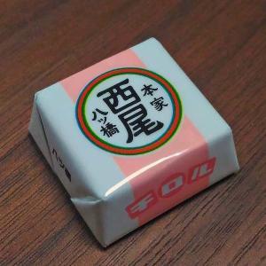 200429 京都の雰囲気が出ておいしかった! 「ご当地チロル 八ッ橋」