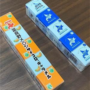 200627 北海道の市町村名が印刷されたサイコロキャラメル!