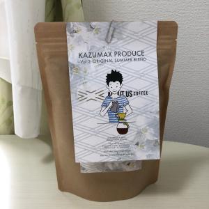 カズマックスさん家のコーヒー豆。