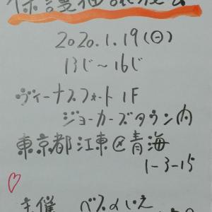 【本日開催】保護猫譲渡会【ヴィーナスフォート】