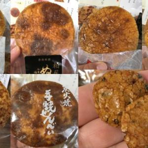 【食べて応援】銚子しょっぱい煎餅食べ比べ