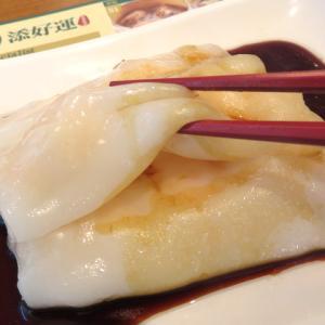 【行列店】世界一安いミシュランで香港点心を。