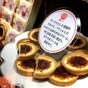 【東京みやげ】東京駅限定「喫茶店に恋して」を食べてみた
