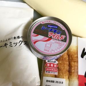 ホットケーキミックスでちくわパン!