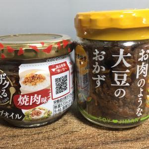 大豆でご飯のおとも