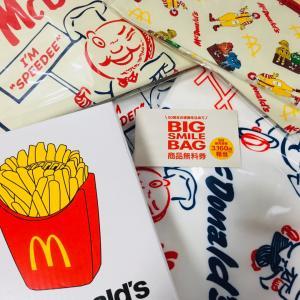 【抽選】50周年記念マックの福袋はこんな感じでした