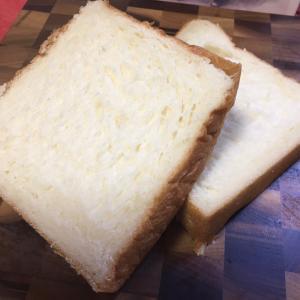 【高級食パン】告白はママからの食パンを食べてみた