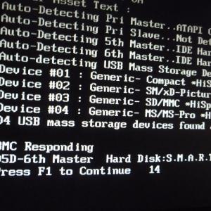 HPアスロン奮闘記・・・Vol.31:ディスク故障予兆検知。