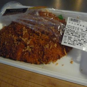 チキンカツカレー・・・料理日記No.855。