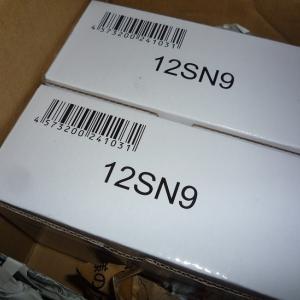UPS設置計画②・・・バッテリ交換