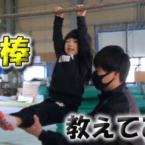 REIちゃんの【鉄棒】体操選手が3歳キッズに鉄棒を教えてみた!鉄棒パート①成長動画