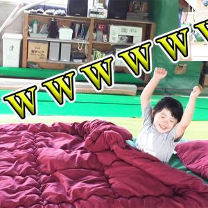 REIちゃんの【撮影の裏側】面白い体操選手の1日のルーティンwww【Mrs. GREEN APP