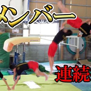 【ご報告】新メンバーが加入します【ハル Gymnastics】【双子H】