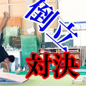 【倒立歩行】体操選手の倒立歩行対決!【双子H】