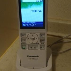 パナソニック(Panasonic)のインターフォンの子機(VL-WD612)の調子が悪くなったのでネットで購入して接続しました