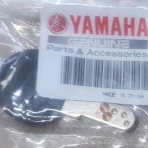 ヤマハのスポーツタイプの電動アシスト自転車 PAS VIENTA5 PA26Vのカギを購入