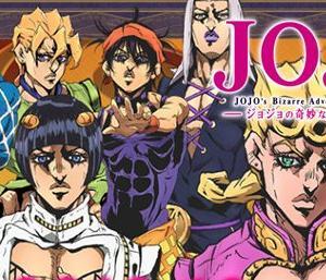 【総評】 ジョジョの奇妙な冒険 黄金の風