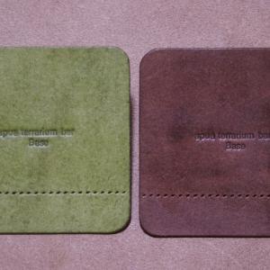 床革のコースター(革色:オリーブ & チョコ)