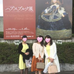 ☆ハプスブルグ展~Afternoon Teaへ☆