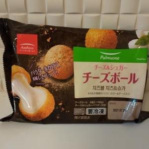 チーズボール チーズ&シュガー(6個入)×6袋
