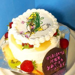 感涙!ドジオくんあまびえのケーキをいただきましたっ♡
