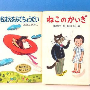 昔読んだあの児童本、なんだっけ?シロクマがでてくる…