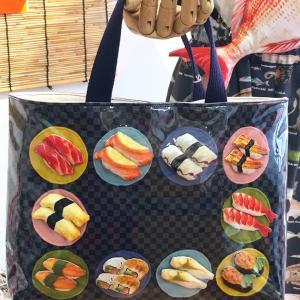 「回転寿司屋さんバッグ☆」キラリ☆本日のおすすめ☆