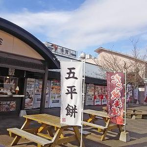 近江の国で麺活