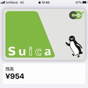 モバイルSuica iphone編