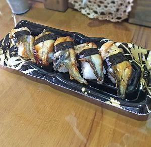 土用の丑のうなぎ寿司