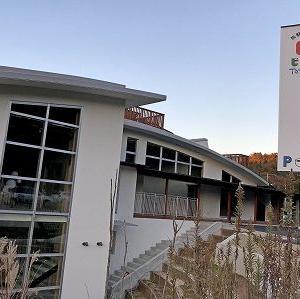 筆の町 熊野町の新スポット