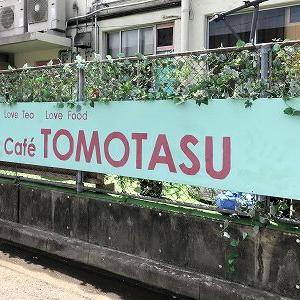 Cafe TOMOTASU で呉海自カレー