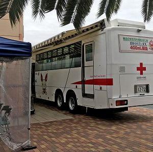 献血と広島ラーメン