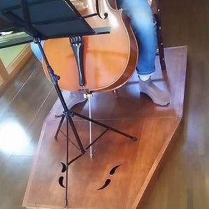 チェロ演奏台のマイナーチェンジ