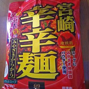 宮崎 辛辛麺