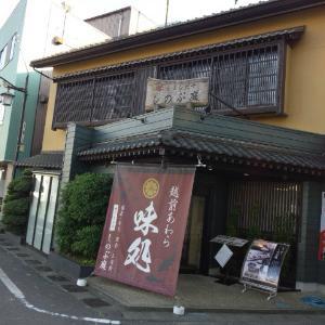 芦原温泉駅前 おいしいお店