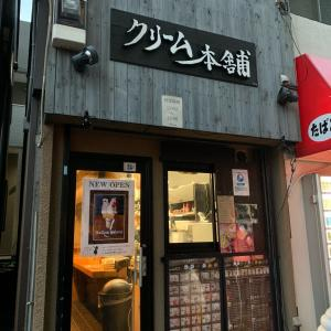 ♪クリーム本舗  (*^^*)