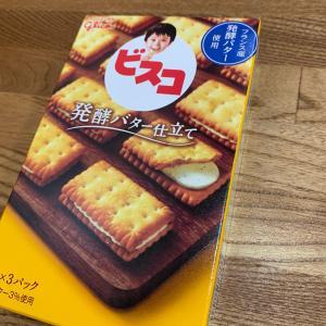☆美味しい♪(๑ᴖ◡ᴖ๑)♪