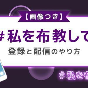 2012.07.18 今日の開運情報