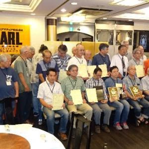 横浜コンテスト表彰式