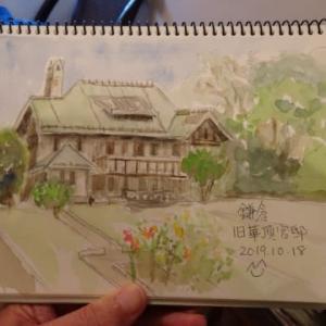 鎌倉の旧華頂宮邸でスケッチ