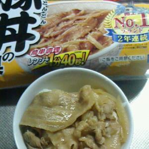 冷凍ぶた丼