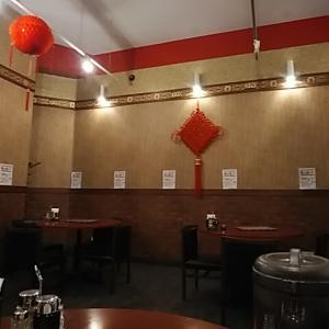 お久の中華「唐庄酒屋」