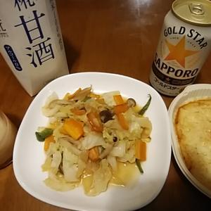 米糀甘酒(アルコール0%)