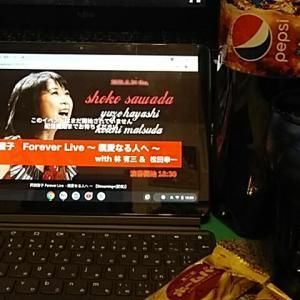 Forever Live~親愛なる人へ~配信視聴